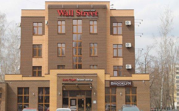 Бизнес Центр Wall Street