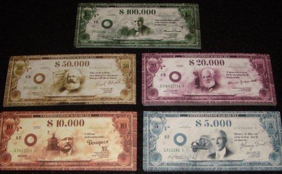 Далее сортируем денежные
